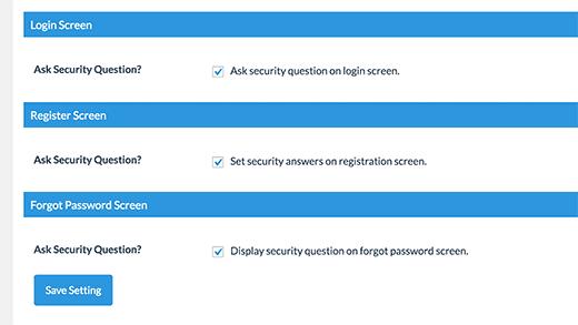 سوال امنیتی