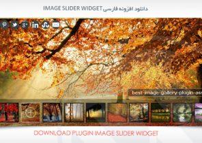 دانلود افزونه فارسی image slider widget